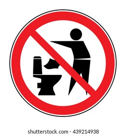 Do not litter in toilet icon. Keep clean sign. Silhouette of a man, throw garbage in a bin, in circle isolated on white background. No littering warning symbol. Public Information. illustration