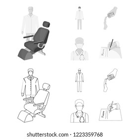 Doctor in a face mask, dentist, medical staff, a blood test for sugar. Medicineset collection icons in outline,monochrome style bitmap symbol stock illustration web.