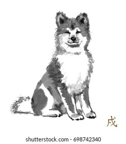 "Dog sumi-e illustration. Akita inu oriental ink painting with golden Chinese hieroglyph ""dog"". Symbol of the eastern new year."