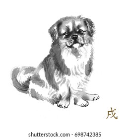 """Dog sumi-e illustration. Tibetan spaniel oriental ink wash painting with golden Chinese hieroglyph """"dog"""". Symbol of Eastern new year."""