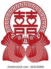 Double Happiness Koi Fish Chinese Wedding Symbol Text red on white background raster illustration