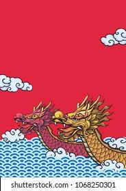 Dragon Boat festival