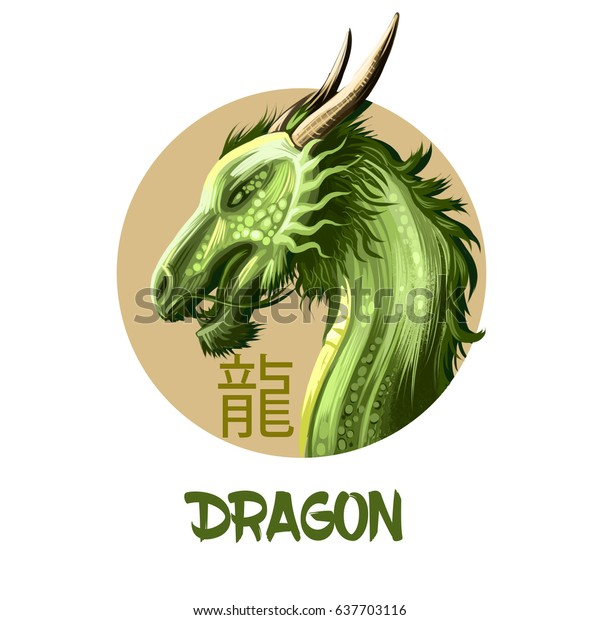 Dragon chinese horoscope character isolated on white background. Symbol Of New Year 2024. Green reptile in round circle with hieroglyphic sign, digital art realistic illustration, greeting card design