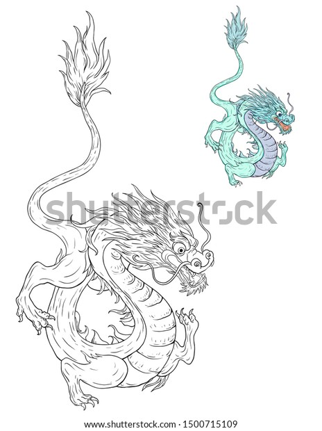 Dragon Coloring Page Adults Children Stock Illustration 1500715109