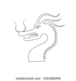The Dragon icon. Element of China for mobile concept and web apps icon. Outline, thin line icon for website design and development, app development