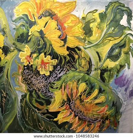 Drawing Yellow Sunflowers Picture Contains Interesting Stock