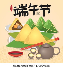 The Duanwu Festival, also often known as the Dragon Boat Festival. Illustration with Zongzi, also known as rice dumplings or sticky rice dumplings.