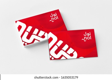 Dubai/UAEmirates - Feb 4, 2020 A pile of red RTA Nol chip cards and tickets, one of which has been pushed forward. These cards are used for public transportation in Dubai.