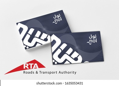 Dubai/UAEmirates - Feb 4, 2020 A pile of blue RTA Nol chip cards and tickets, one of which has been pushed forward. These cards are used for public transportation in Dubai.