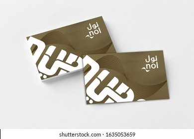 Dubai/UAEmirates - Feb 4, 2020 A pile of gold RTA Nol chip cards and tickets, one of which has been pushed forward. These cards are used for public transportation in Dubai.