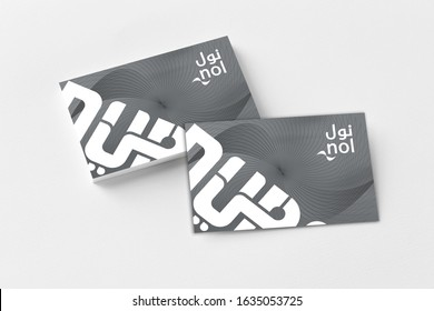Dubai/UAEmirates - Feb 4, 2020 A pile of silver RTA Nol chip cards and tickets, one of which has been pushed forward. These cards are used for public transportation in Dubai.