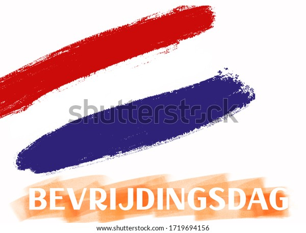 Dutch Bevrijdingsdag (Liberation Day) concept with a red white and blue Dutch flag on a white background. Room for text.