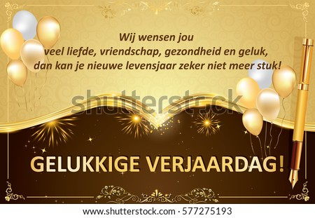 Dutch Birthday Greeting Card For Friends Colleagues And Boss We Wish You Love