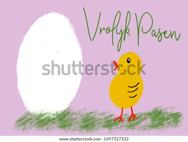Dutch words Vrolijk Pasen (Happy Easter) with a large white egg and a yellow baby chicken on a pink background. Room for copy.