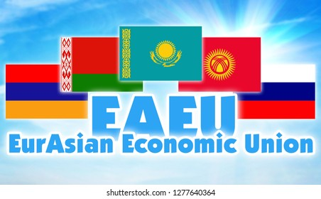 EAEU, Eurasian Economic Union. Economic cooperation between some countries of Europe and Asia