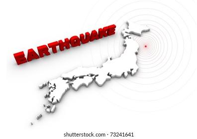 Earthquake text with Japan map. Japan earthquake disaster 2011.