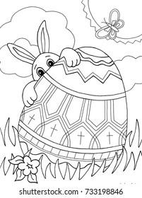 easter bunny egg hunt kids 260nw