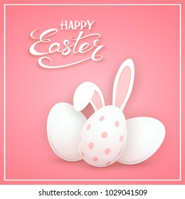 Easter egg with rabbit ears on pink background, illustration.