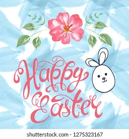 Easter greeting paper card with decorated Easter eggs for your design. Happy Easter.