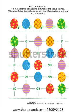 Easter Themed Picture Sudoku Puzzle 5 X 5 Stock Illustration
