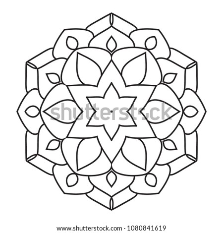 Easy Mandala Basic Simple Coloring Pages Stockillustration