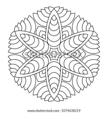 Easy Mandalas Coloring Page Beginners Adults Stock Illustration
