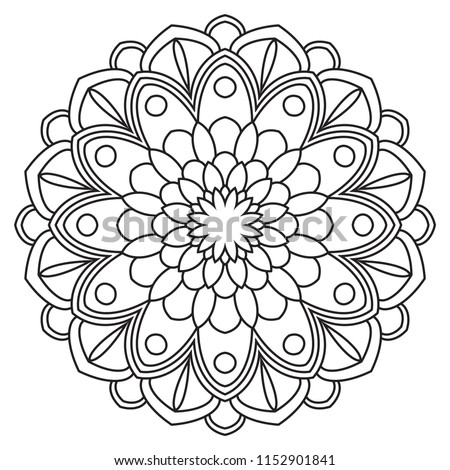 Easy Mandalas Simple Basic Mandala Beginners Stock Illustration