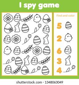 Kids Spy Stock Illustrations, Images & Vectors | Shutterstock
