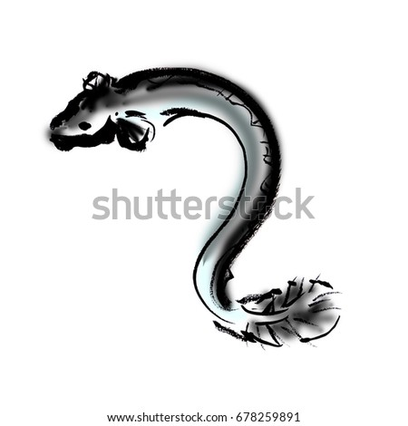 80875546835a Eel Drawing Stock Illustration 678259891 - Shutterstock