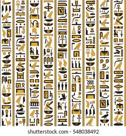 Egyptian hieroglyphs yellow-black color seamless