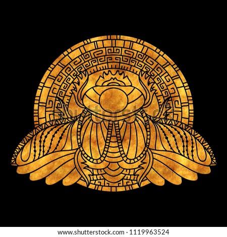 Egyptian Scarab Symbol Pharaoh Gods Ra Stock Illustration 1119963524