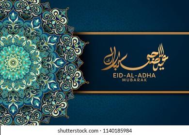 Eid Al Adha calligraphy design with blue arabesque decorations