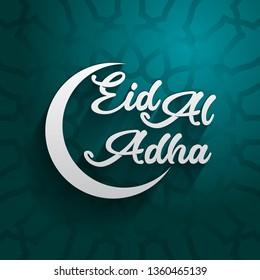 Eid al-Adha, Eid ul-Adha mubarak. Kurban Bayrami, Kurban Bajram muslim festival of sacrifice greeting  illustration.