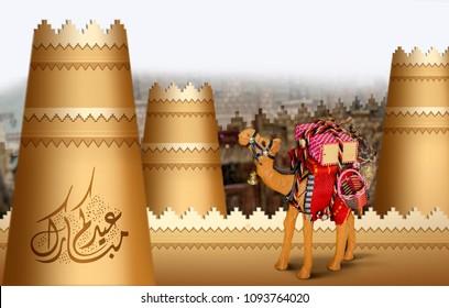Eid Mubarak greeting card with arabic calligraphy for all Muslim people. the Arabic script means; Eid al-fitr mubarak happy Eid
