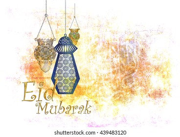 Eid Mubarak - islamic muslim holiday background or greeting card, with textured ornamental calligraphy, and eid holiday lanterns or lamps, abstract artistic vintage