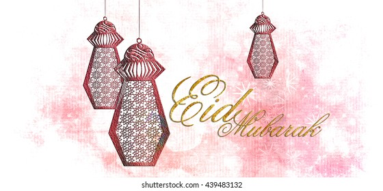 Eid Mubarak - islamic muslim holiday background or greeting card, with textured ornamental calligraphy, and eid holiday lanterns or lamps, abstract artistic vintage banner