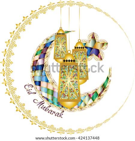 Eid Mubarak Islamic Muslim Holiday Background Stock Illustration