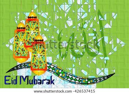 Royalty Free Stock Illustration Of Eid Mubarak Islamic Muslim