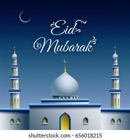 Eid mubarak, traditional Muslim greeting, typographical calligraphy mosque design for religious Islamic holy month