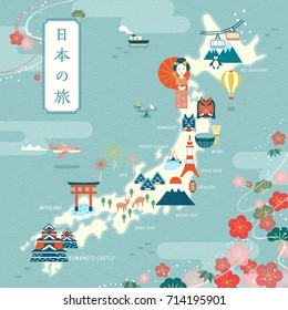 Elegant japan travel map, flat design landmark and traditional symbol with cherry blossom frame, Japan travel in Japanese on the top left