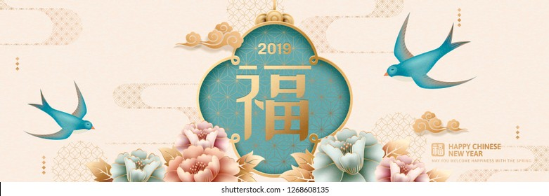 Elegant peony and swallow new year banner design, Fortune word written in Chinese characters