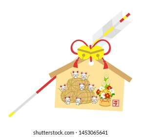 Ema Ema-Yami mouse rice rooster illustration cartoon