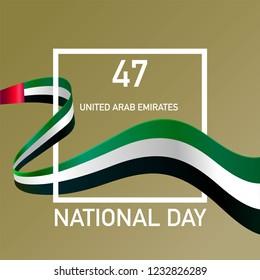 emarati national day 47 years 2018