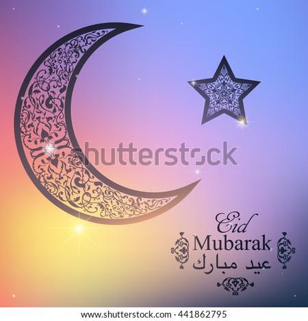 English translate eid mubarak beautiful crescent stock illustration english translate eid mubarak beautiful crescent and star on blurred background islamic celebration greeting m4hsunfo