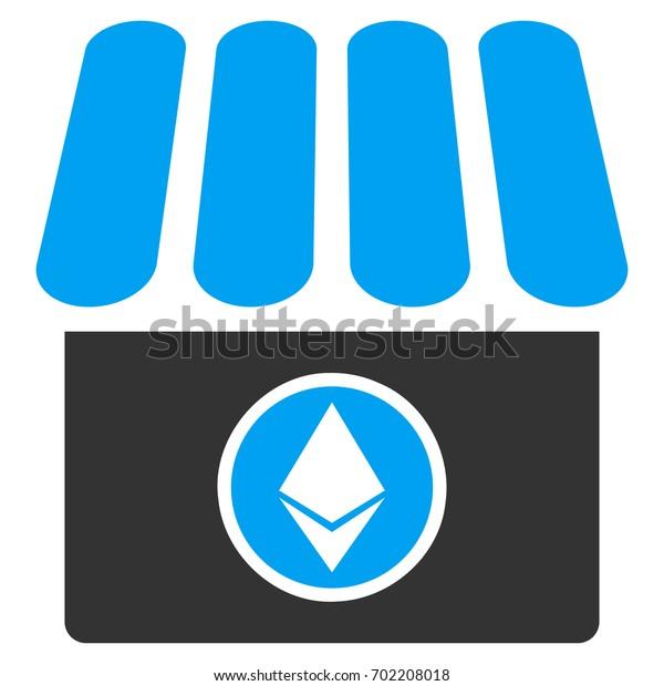 Ethereum Shop flat raster pictogram for application and web design.