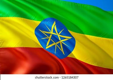 Imágenes Fotos De Stock Y Vectores Sobre Ethiopia Flag