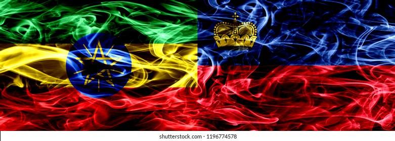 Ethiopia vs Liechtenstein, Liechtensteins colorful smoke flags placed side by side