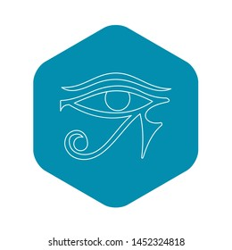 Eye of Horus icon. Outline illustration of eye of Horus icon for web