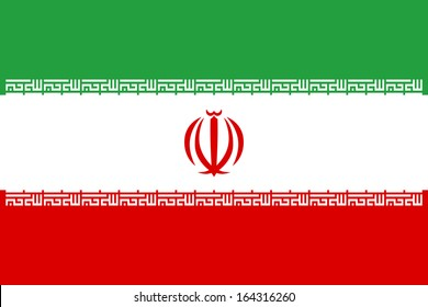 Fag of the Islamic Republic of Iran -Authentic version