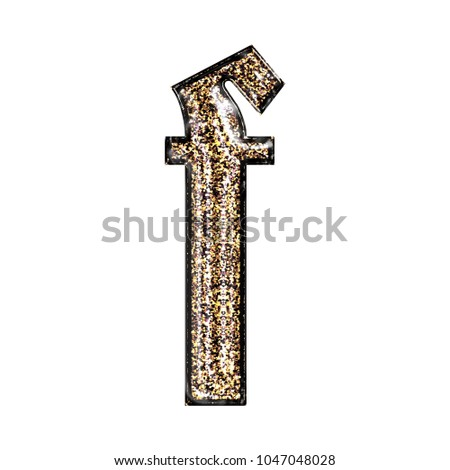 Fancy Sparkling Glittery Gold Style Lowercase Stock Illustration